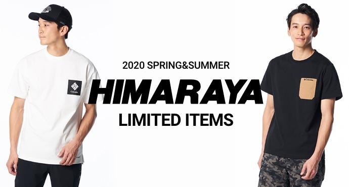 ヒマラヤとコロンビアがコラボした限定商品
