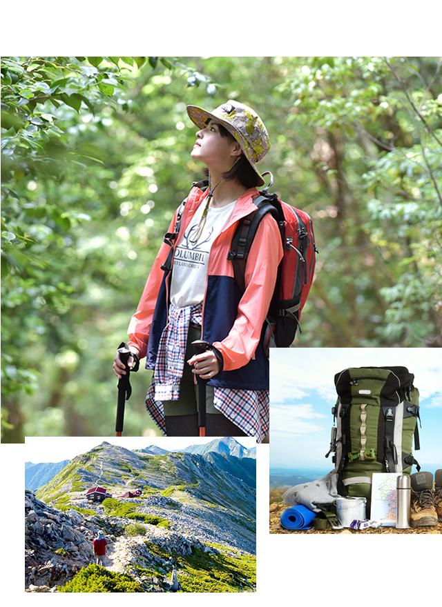 HIMARAYA 登山・ハイキング特集