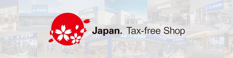 Japan tax_free Shop
