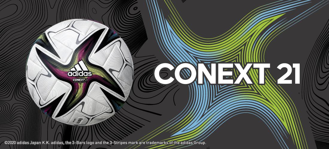 アディダス「CONEXT21(コネクト21)」発売開始!2021年FIFA主要大会 公式球