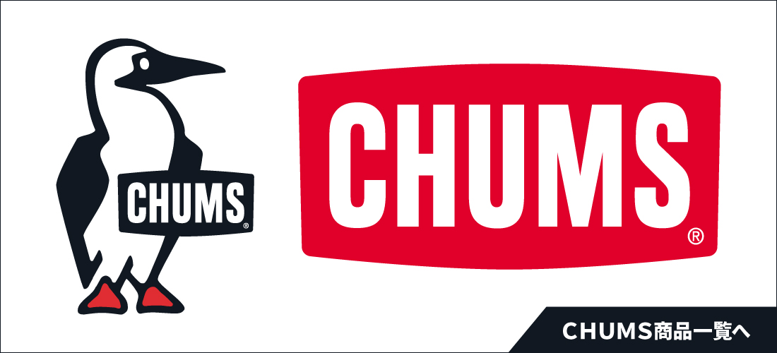 チャムス商品一覧