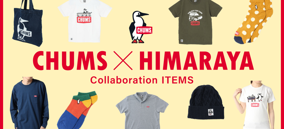 chums×himaraya_collaborationitems