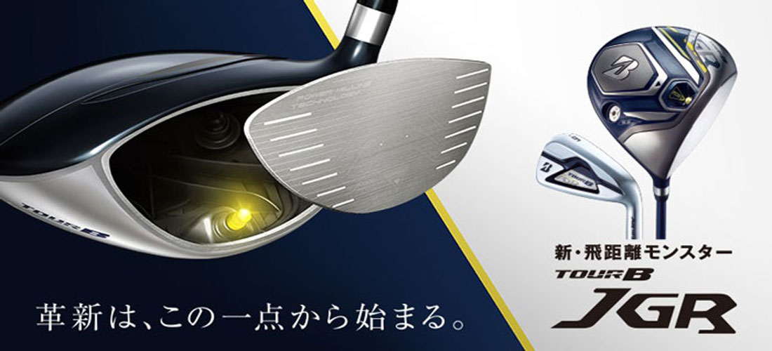 BRIDGESTONE GOLF TOUR B JGR