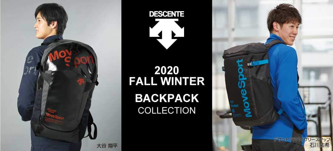 デサント BACKPACK COLLECTION