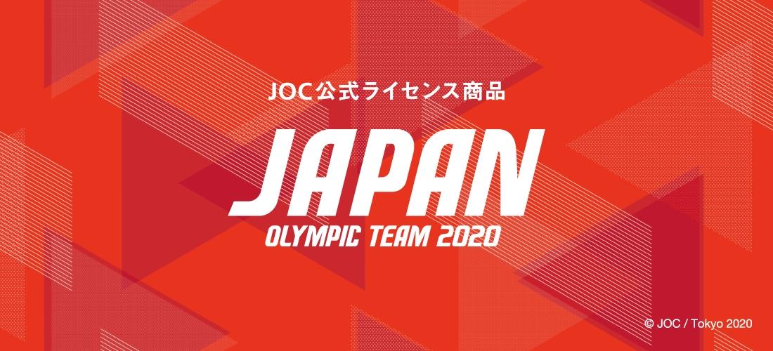 東京2020 TEAM RED