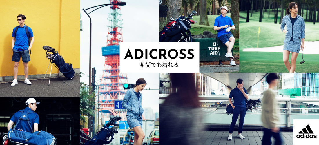 ADICROSS Spring & Summer Collection 2020
