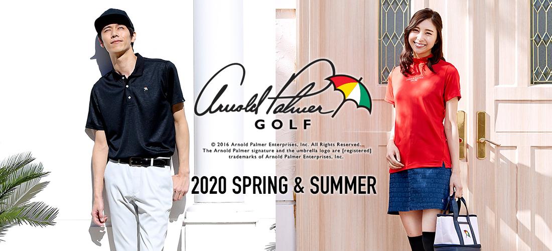 アーノルドパーマー2020年春夏コレクション