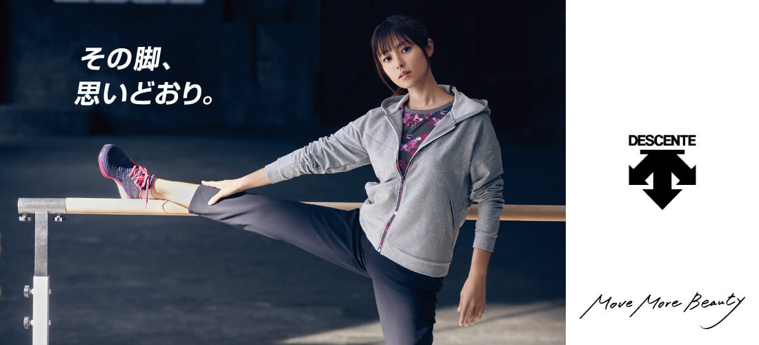 デサント 深田恭子コーディネート トレーニングウェア