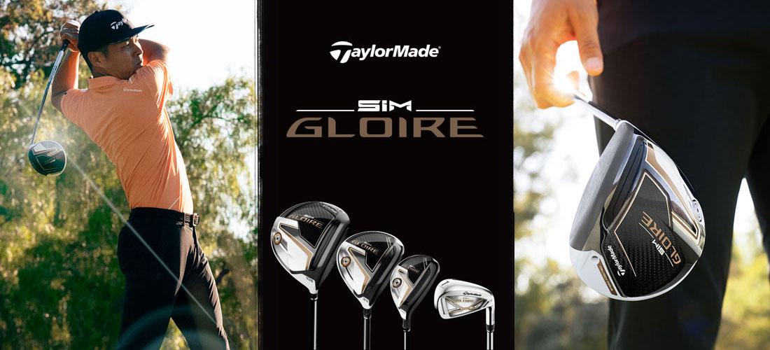 テーラーメイド SIM GLOIREシリーズ