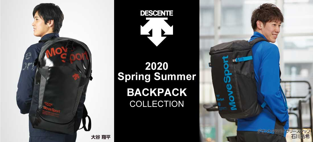 デサント バックパック 2020 SPRING&SUMMER コレクション