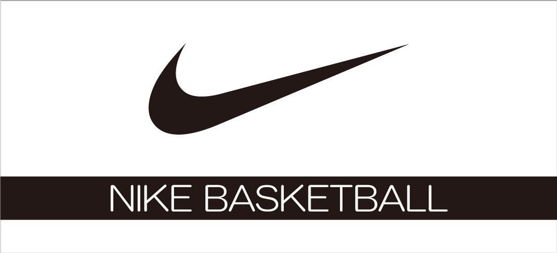 バスケットボール ナイキ特集TOP