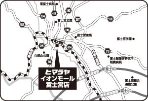 富士宮 チラシ イオン 1/29(金)~1/31(日) イオン×TLC会員サービスコラボ抽選会開催!